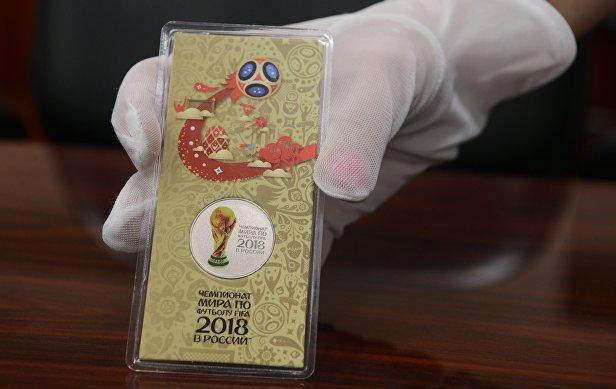 Памятные монеты к ЧМ-2018 по футболу